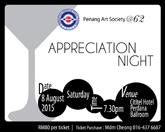 Penang Art Society at 62 Appreciation Night